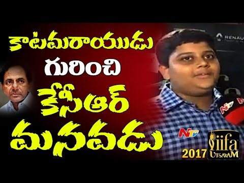 KTR's Son Himanshu Comments on Katamarayudu Movie