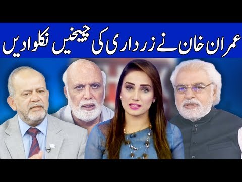 Think Tank With Syeda Ayesha Naaz | 9 January 2019 | Dunya News
