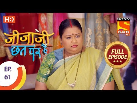 Jijaji Chhat Per Hai - Ep 61 - Full Episode - 3rd April, 2018