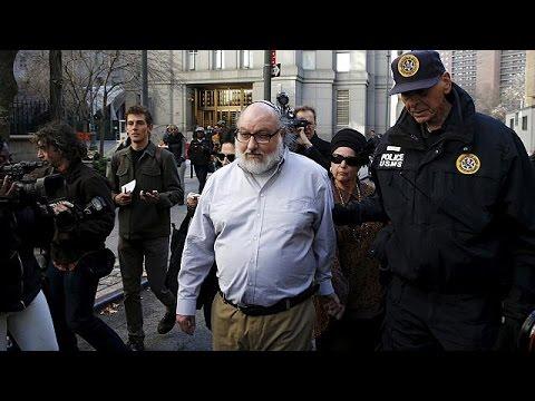 ΗΠΑ: Ελεύθερος μετά από 30 χρόνια ο κατάσκοπος του Ισραήλ Τζόναθαν Πόλαρντ