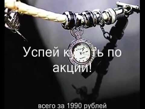 Часы браслет в стиле pandora