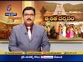 Time Slot in Sarva Darshanam | TTD Plans Ticket Counters in Tirupati - Video