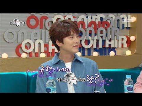 Jokes - [RADIO STAR] 라디오스타 -  Cho Kyuhyun to radio star?20170524 Cho Kyuhyun to radio star?
