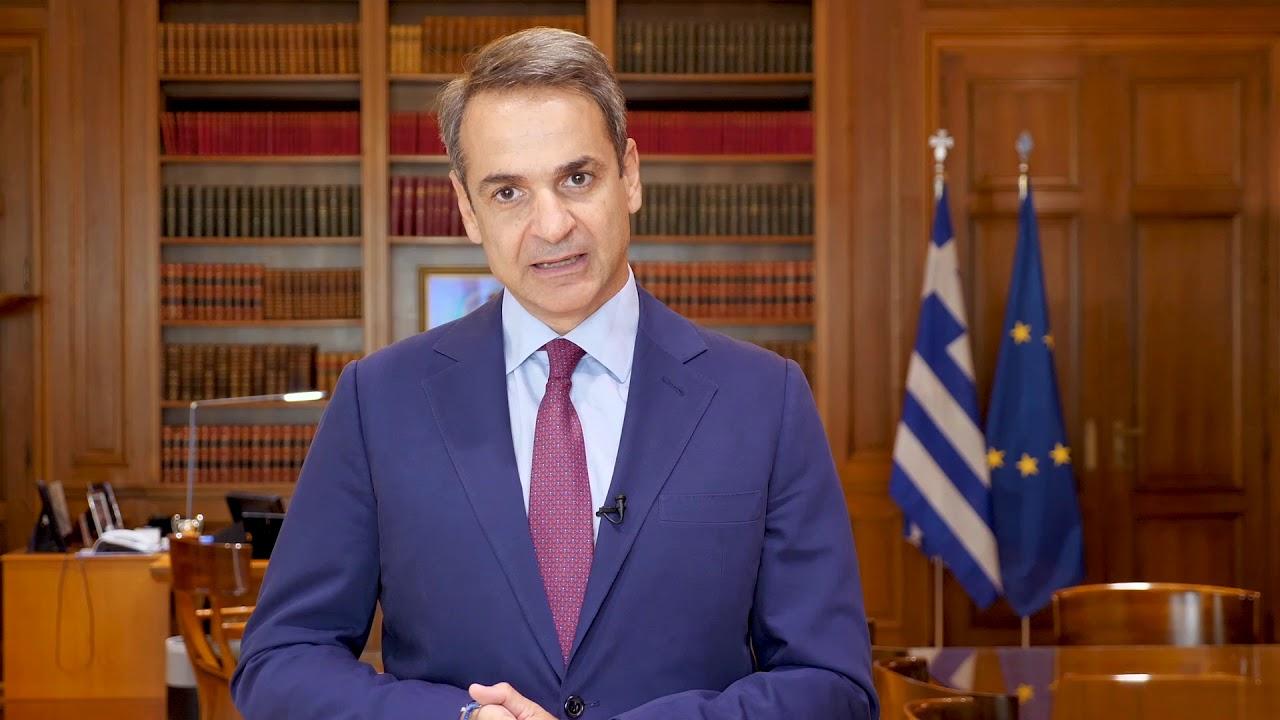 Δήλωση Κυριάκου Μητσοτάκη για την ανάθεση της Αντιπροεδρίας της Κομισιόν στον Μαργαρίτη Σχοινά