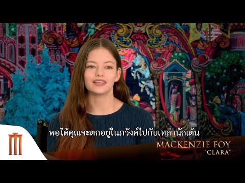 เบื้องหลัง The Nutcracker And The Four Realms - Family Tradition [ซับไทย]
