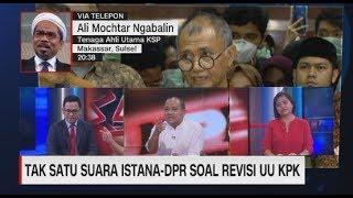 Video Gerindra Tolak Revisi UU KPK, Ngabalin: Kenapa Baru Teriak Sekarang? MP3, 3GP, MP4, WEBM, AVI, FLV September 2019