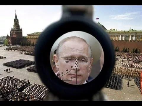 КОБ ДОТУ Путин приговорён  Аналитика Пякин В В