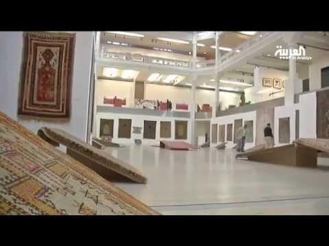 Maison des curiosités à Alger