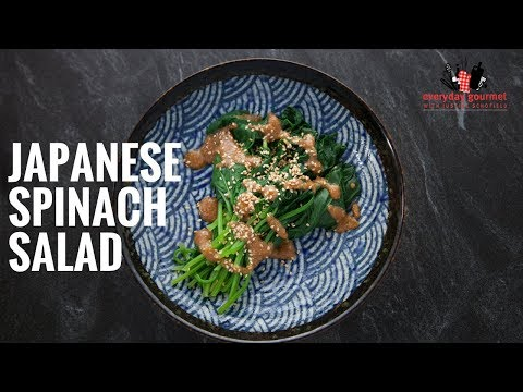 Bosch Japanese Spinach Salad | Everyday Gourmet S6 E25