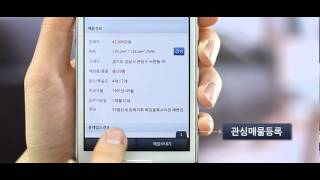 Naver Real Estate YouTube video
