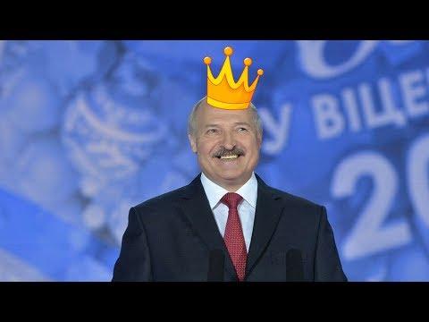 Хитрый Лукашенко не щадит НИКОГО  НУ И НОВОСТИ в Беларуси 34