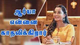Video ஆர்யா என்னை திருமணம் செய்துகொள்ள மாட்டார்... Abarnathi     LittleTalks MP3, 3GP, MP4, WEBM, AVI, FLV Juni 2018