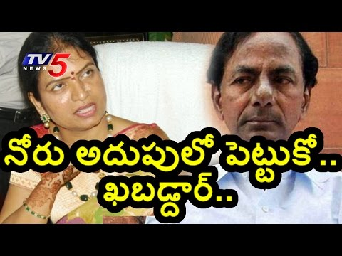DK Aruna Strong Reaction to CM KCR Comments