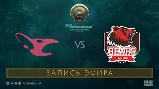 mousesports vs Danish Bears, The International 2017 Qualifiers [Mortalez]