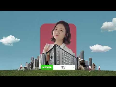 Video of 다방 - 원룸, 투룸, 오피스텔, 부동산 전월세 찾기