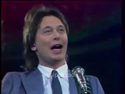 Земляне feat. Илон Маск - Трава у дома