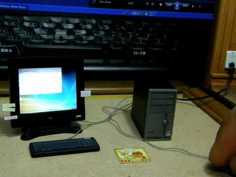 超級迷你的電腦,簡直是小人國的人在用的!