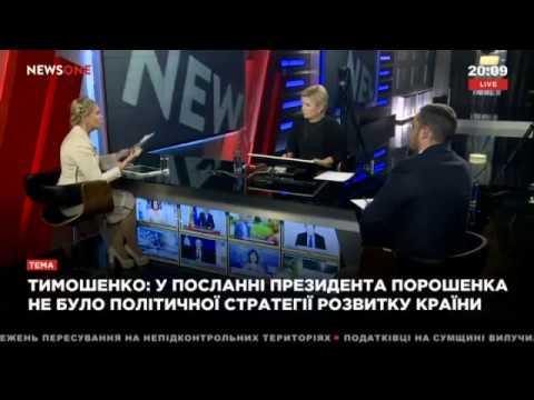 Юлия Тимошенко: Медицинская реформа - это геноцид украинской нации
