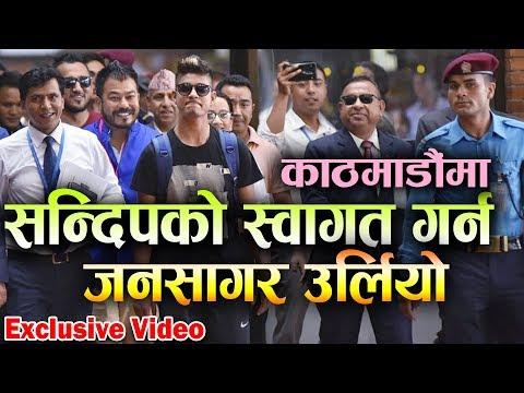 (सन्दिप लामीछानेलाई स्वागत गर्न काठमाडौंमा उर्लियो जनसागर | Sandeep Lamichhane - Duration: 16 minutes.)