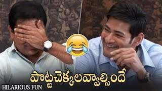 Video Super Star Mahesh Babu and KTR Making Hilarious Fun | Bharat Ane Nenu | Manastars MP3, 3GP, MP4, WEBM, AVI, FLV Januari 2019