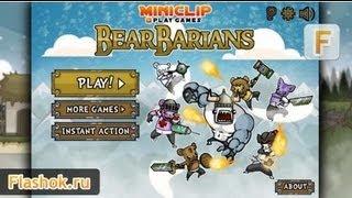 Видеообзор Bearbarians