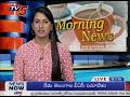 India Today State Of The States Award to Telangana | TV5 News - Video