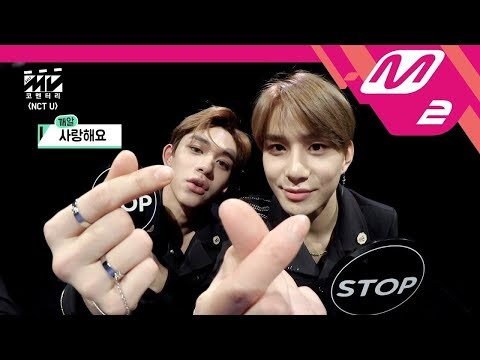 Video [MV Commentary] NCT U(엔시티 유) - BOSS 뮤비코멘터리 download in MP3, 3GP, MP4, WEBM, AVI, FLV January 2017