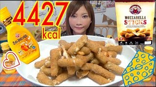Video 【High Calorie】 Fried Mozzarella Cheese With THE Popular Korean Honey Mustard!!! 1.5Kg [Use C MP3, 3GP, MP4, WEBM, AVI, FLV Desember 2018
