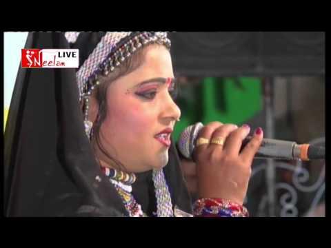 Video नारायण थारी ओलु घनी आवे,RANI RANGILI SUPER HIT BHAJAN ,Neelam Live 2016 download in MP3, 3GP, MP4, WEBM, AVI, FLV January 2017