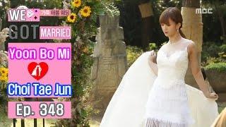 Video [We got Married4] 우리 결혼했어요 - Choi Tae-joon ♥ Yoon Bomi's Wedding 20161119 MP3, 3GP, MP4, WEBM, AVI, FLV Februari 2019