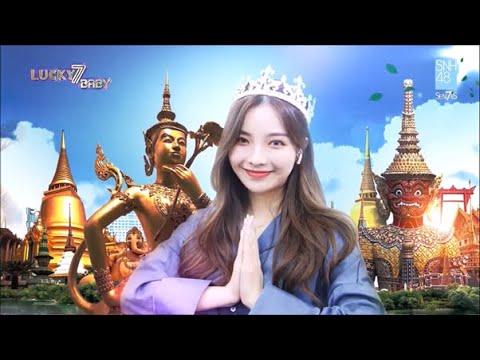 [Thaisub/ซับไทย] SNH48_SEN7ES 'Lucky 7 Baby' Season 4 EP 5