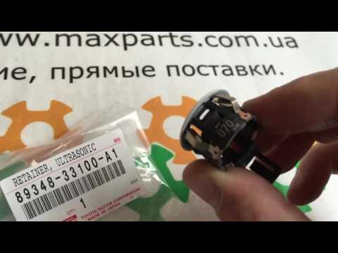 Кольцо парктроника тойота камри 50 фотография