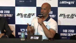 Nonton Press Conference in Korea (Interview with Vin Diesel) 12/5/13 Film Subtitle Indonesia Streaming Movie Download