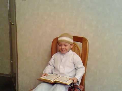 مميز   طفل صغير جداً يقرأ سورة الناس ~