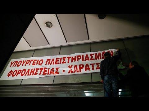 Μαζικό συλλαλητήριο κατά των πλειστηριασμών