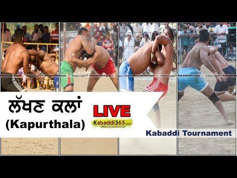 Lakhan Kalan (Kapurthala) Kabaddi Tournament 15 Apr 2018