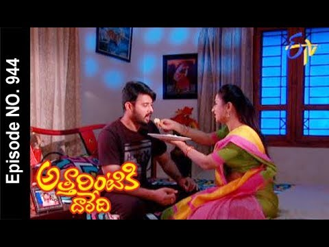 Attarintiki Daredi | 14th November 2017 | Full Episode No 944