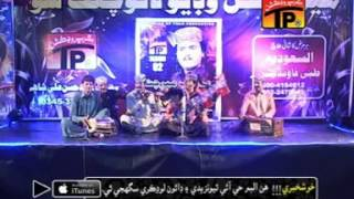 Download Lagu Yaar Lakhan Mein Hik Aa | Mehboob Meer Jat | Album 2 |  Sindhi Songs | Thar Production Mp3