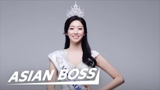 Video Meet The Controversial Winner of Miss Korea 2018 | ASIAN BOSS MP3, 3GP, MP4, WEBM, AVI, FLV April 2019