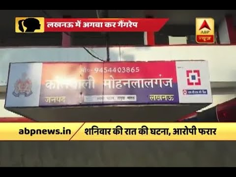 Video Girl abducted and gangraped in Lucknow download in MP3, 3GP, MP4, WEBM, AVI, FLV January 2017