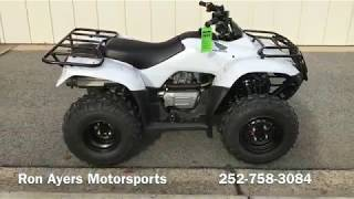 7. 2018 - Honda - FourTrax Recon Vapor White