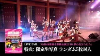 Nonton                      2010                              Akb48          Film Subtitle Indonesia Streaming Movie Download