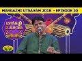 Download Lagu Margazhi Utsavam Episode 20   Dr.O S Arun   Jaya TV Mp3 Free