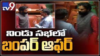 DK Shivakumar openly offer BJP MLA Sriramulu Deputy CM post in Karnataka Assembly