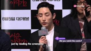 Nonton Showbiz Korea   Press Premiere Of The Movie Film Subtitle Indonesia Streaming Movie Download