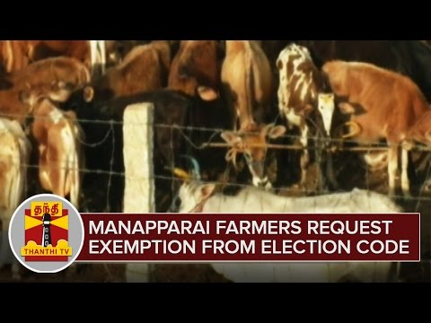 Manapparai-Farmers-requests-Exemption-from-Election-Code-of-Conduct-Thanthi-TV