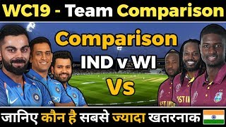 World Cup 2019 - India vs West Indies Honest Team Comparison