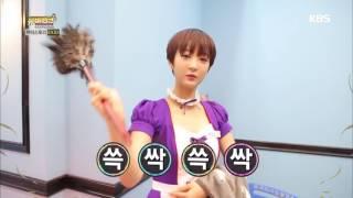 Download Lagu 뮤비뱅크 스타더스트2 - 뮤비스토리, EXID 2. 20160607 Mp3