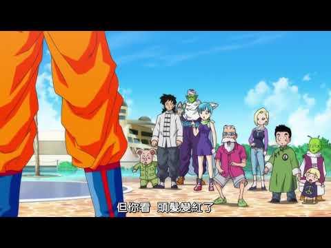 Ssjg Goku vs Lord beerus full fight (English dub)