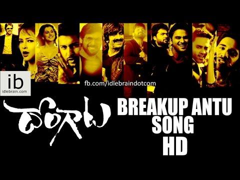 Dongaata Breakup antu song  idlebraincom
